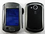 HTC Universal v celé své kráse